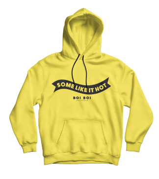 Some Like It Hot Hoodie Yellow